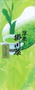 2021_深蒸し_くき茶