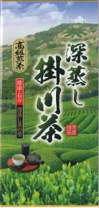 深蒸し掛川茶 高級煎茶